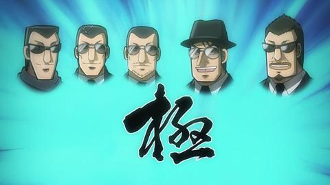 tonegawa11-180912135.jpg