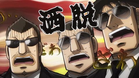 tonegawa11-180912147.jpg