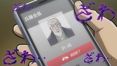 tonegawa11-18091239.jpg