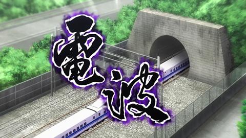 tonegawa11-18091240.jpg