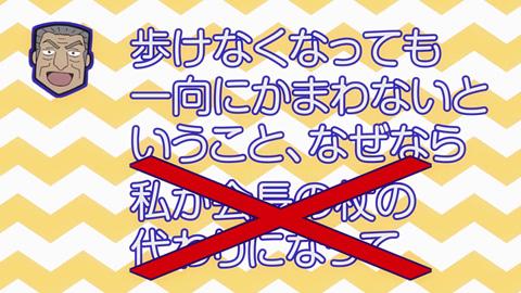 tonegawa11-18091242.jpg
