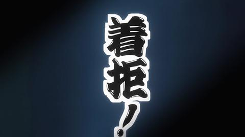 tonegawa11-18091249.jpg