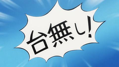 tonegawa11-18091278.jpg