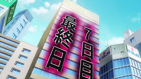 tonegawa11-18091279.jpg