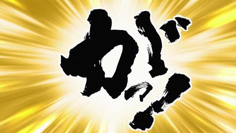 tonegawa12-1801003105.jpg