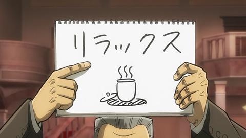 tonegawa12-1801003117.jpg