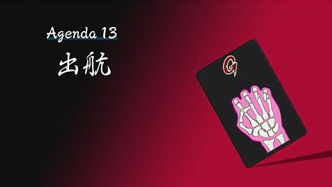 tonegawa12-180919153.jpg