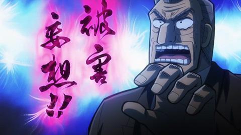 トネガワ 12話感想(17)
