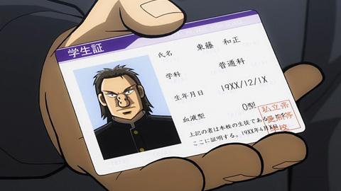 tonegawa12-18091926.jpg