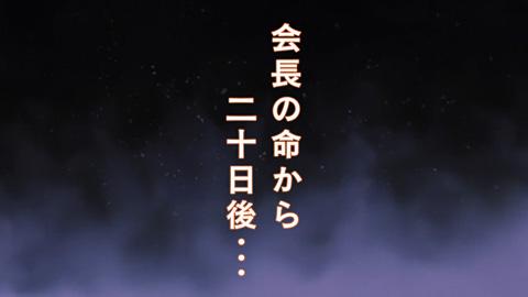 tonegawa12-18091951.jpg