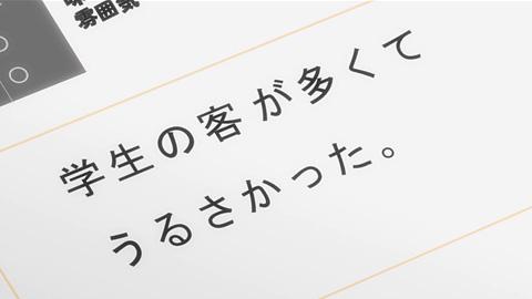 tonegawa14-1801010155.jpg