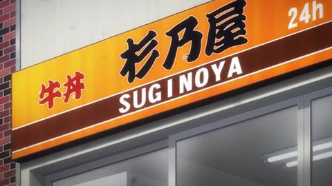 tonegawa14-180101038.jpg