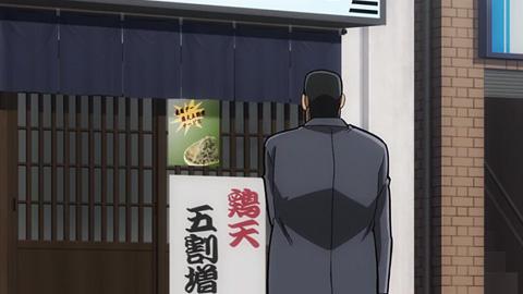 tonegawa14-180101046.jpg