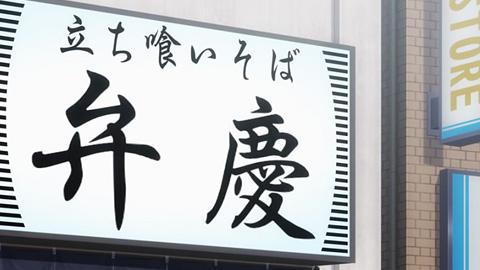 tonegawa14-180101047.jpg