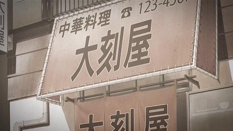 tonegawa14-180101088.jpg