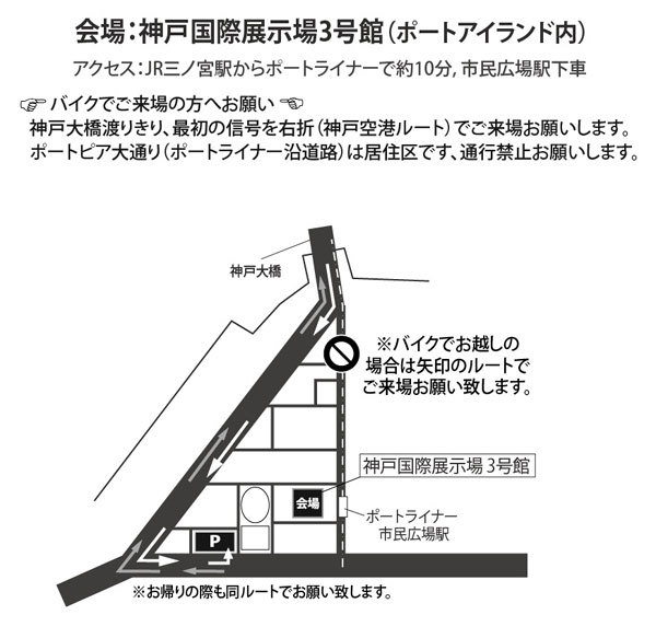 2013_nocs__map_.jpg