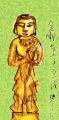 金剛童子奈良国立博物館仏像館