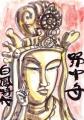 2銅造弥勒菩薩半跏思惟像