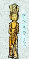 勢至菩薩立像奈良国立博物館仏像館