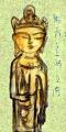 3観音菩薩奈良国立博物館9