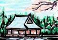 大御堂観音寺