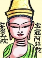 2宝冠阿弥陀仏安楽寿院