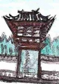 般若寺楼門