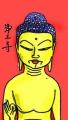 浄土寺裸形阿弥陀仏