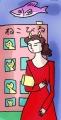 龍魔猫とピカピカ (5)