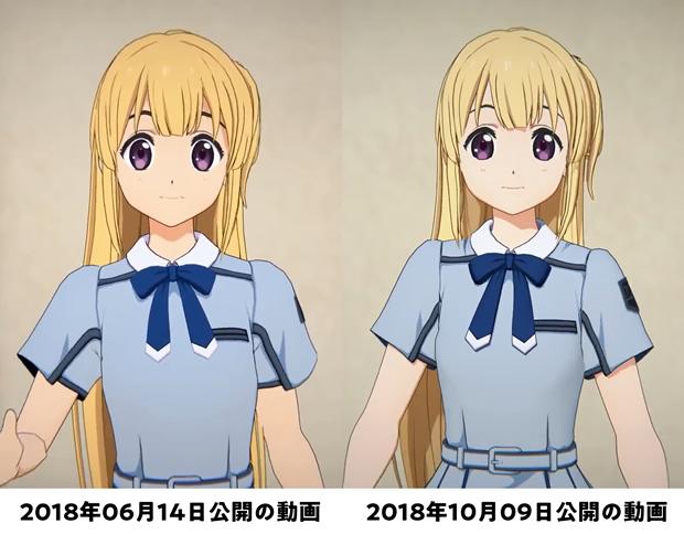 【22/7】バーチャルYouTuber・藤間桜ちゃんの新旧CG