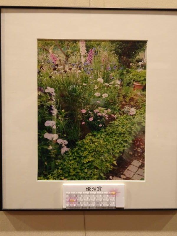 優秀賞の庭写真