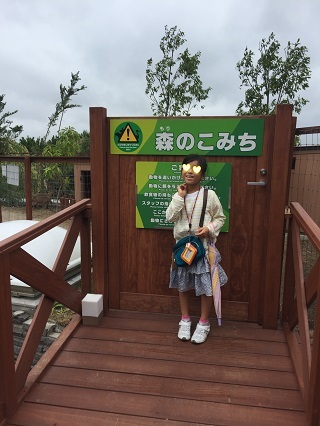 八景島シーパラダイスリニューアル