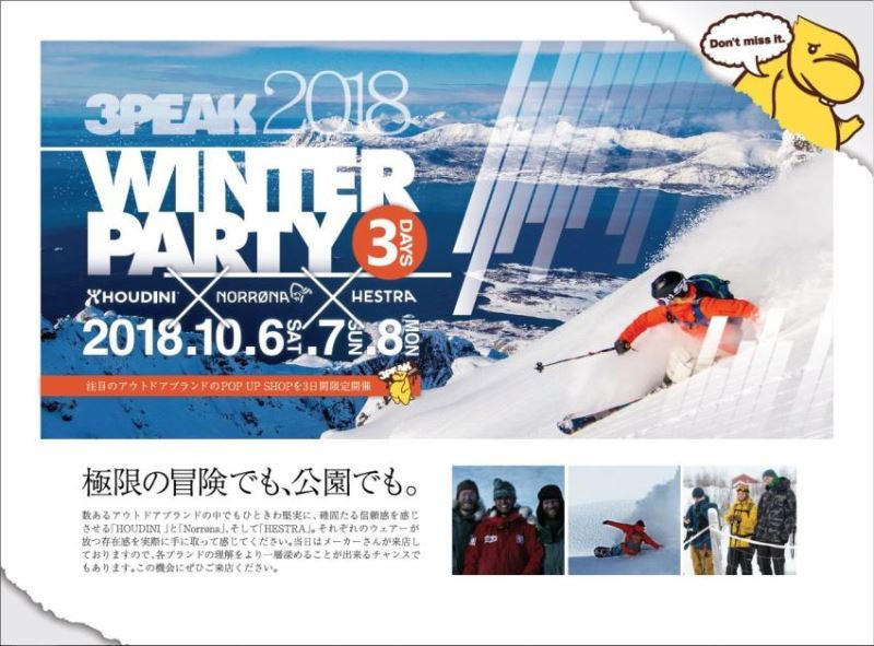 WINTERPARTY_1.jpg