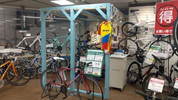 hi_bikesale33.jpg