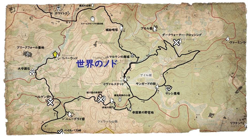Skyrim Map 2-16-2 のコピー