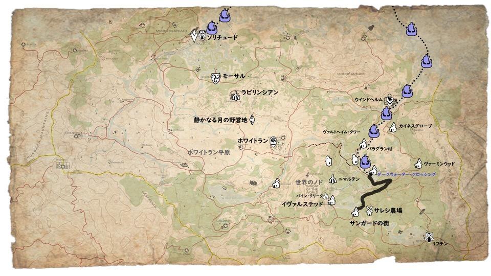 aSkyrim Map 2-13 - コピー のコピー