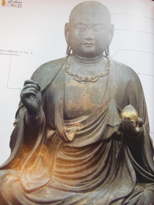 六波羅蜜寺地蔵菩薩