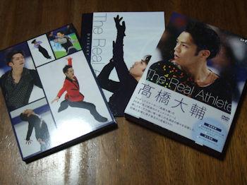 8/23 高橋大輔 DVD