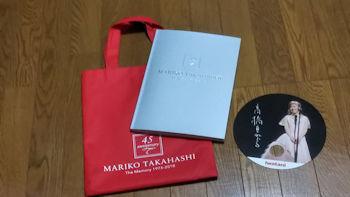 8/31 高橋真梨子45周年記念ブックとコンサートうちわ