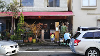 10/6 イタリアンレストラン ラ・ポルタ店頭  鎌倉