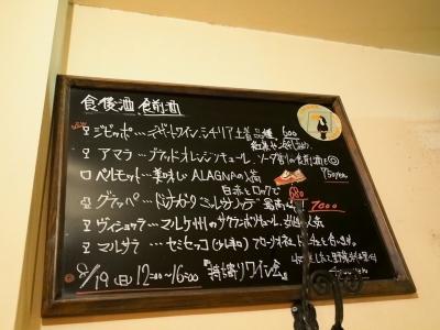 Rokudai_1808-111.jpg