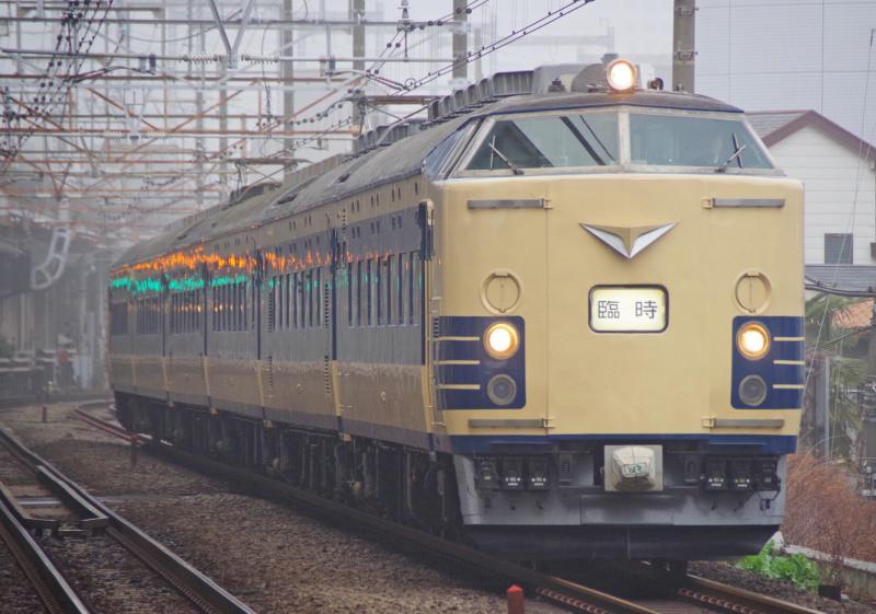 583系 伊東臨 秋田車 横須賀線 湘南新宿ライン 西大井駅 続・シリウスの線路際のロマンを求めて 3月8日