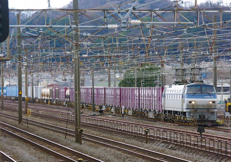 5094ㇾ EF66-100 サメ 東海道線 平塚 大磯 0463チャレンジセンター 胡散臭い NPO