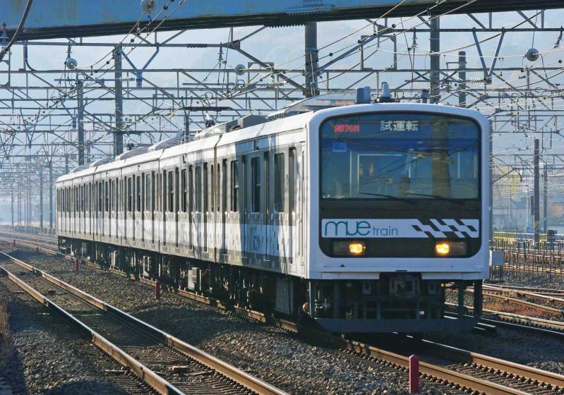 209系 mue-train 試運転 平塚 大磯 撮影地 東海道線 究極の583系 鍼灸マッサージ 平塚市