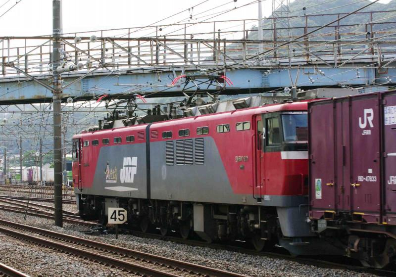 EH500 クマイチ 901号機  金太郎 貨物列車 2079ㇾ 平塚 大磯 相模貨物駅 撮影地 東海道線