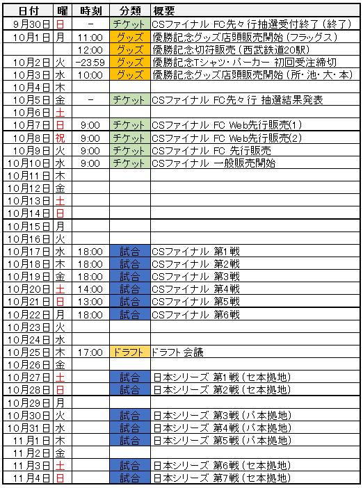 koreboku18-2.png