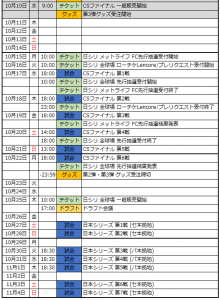 koreboku18-5.png