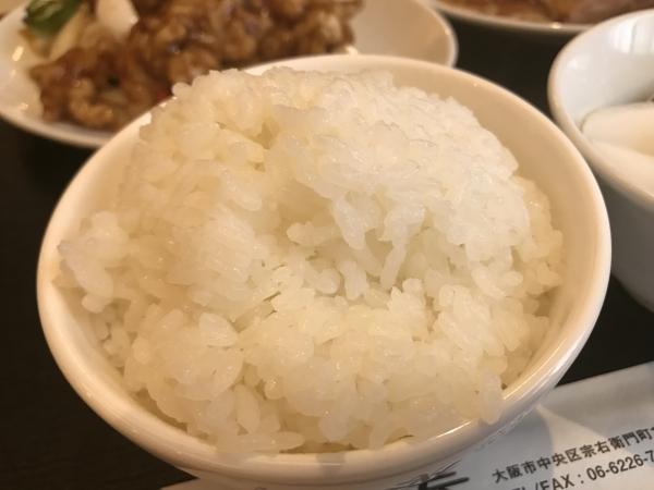中華料理 琨泰(クンタイ) (15)