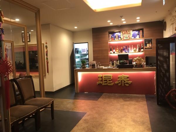 中華料理 琨泰(クンタイ) (6)