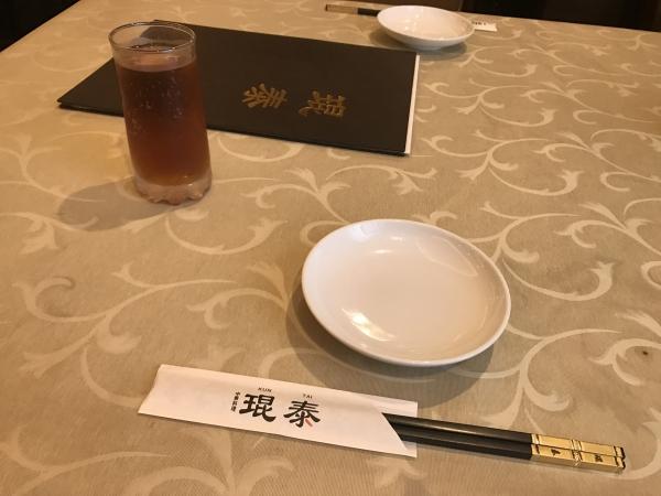中華料理 琨泰(クンタイ) (9)